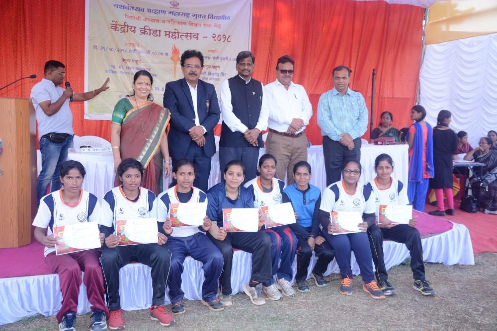 Yashwantrao Chavan Maharastra Open University Kendriy Krida Mahotsav - 2018