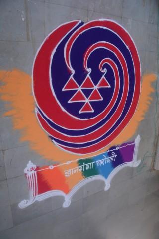 Indradhanushya - 2018